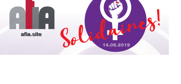 L'AFIA se mobilise pour la grève internationale des femmes, engagez-vous!